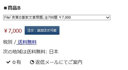 f:id:shufu-kinben:20190531163711j:plain