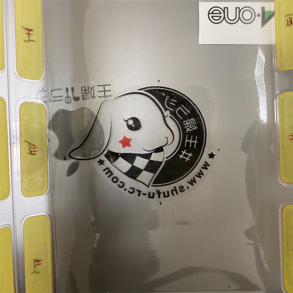 f:id:shufu-rc:20191228011226j:image