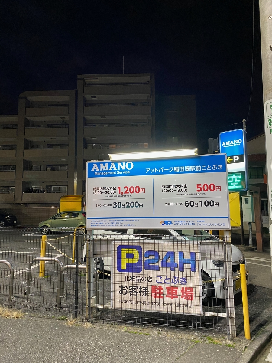 f:id:shufu-rc:20200117005853j:plain
