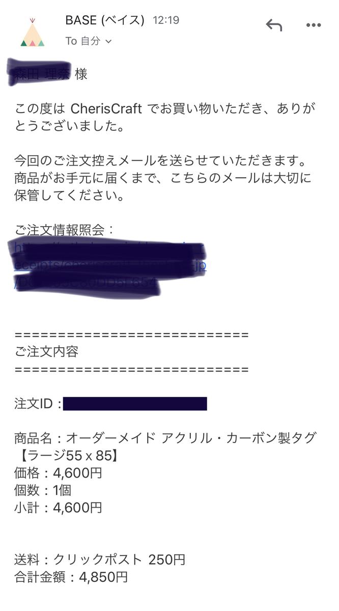 f:id:shufu-rc:20200131233404p:plain