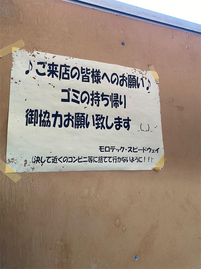 f:id:shufu-rc:20200205112322j:image