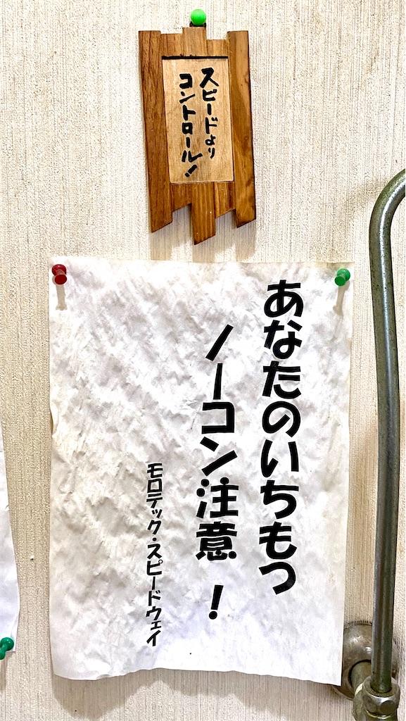 f:id:shufu-rc:20200205125500j:image