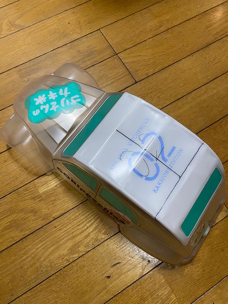 f:id:shufu-rc:20200809002514j:plain