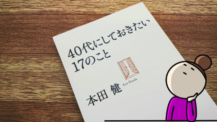 f:id:shufu-sato:20181108103230p:plain