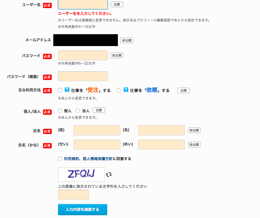 f:id:shufu-writer:20170309164000p:plain