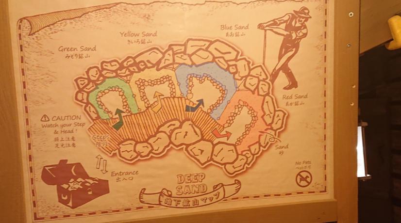 那須トレジャーストーンパーク 地下鉱山マップ