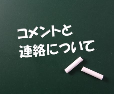 f:id:shufufu:20170306215335j:plain