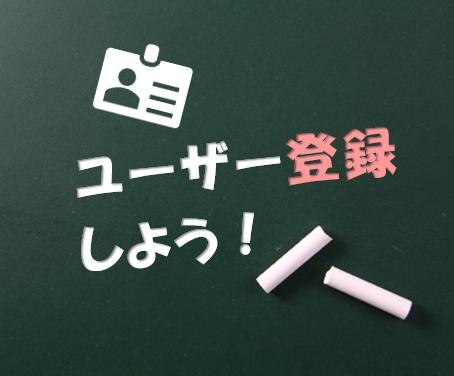 f:id:shufufu:20170308002505j:plain