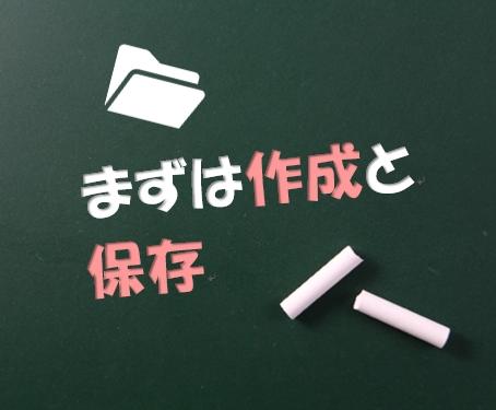 f:id:shufufu:20170309013100j:plain