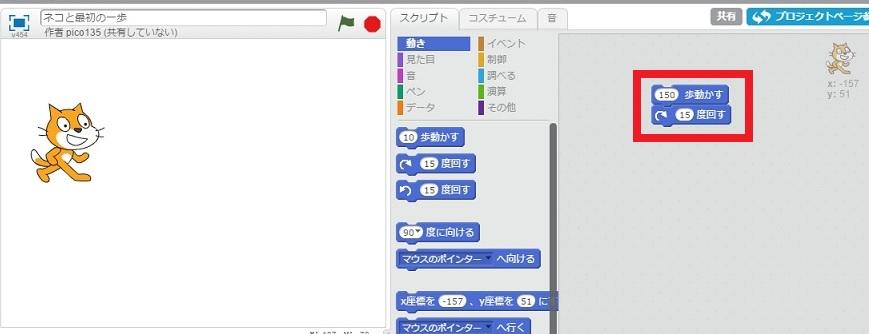 f:id:shufufu:20170310113253j:plain