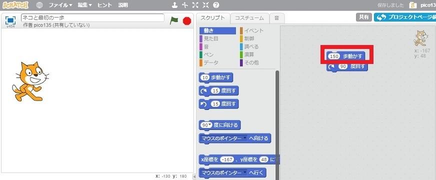 f:id:shufufu:20170310113753j:plain