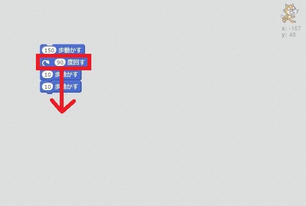 f:id:shufufu:20170311175638j:plain
