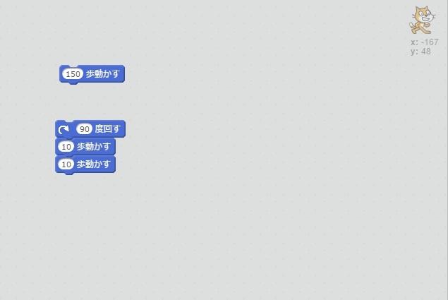 f:id:shufufu:20170311175703j:plain