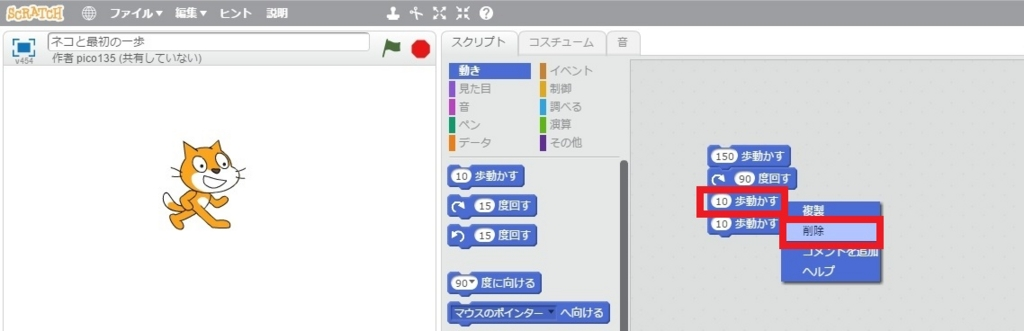 f:id:shufufu:20170311180945j:plain