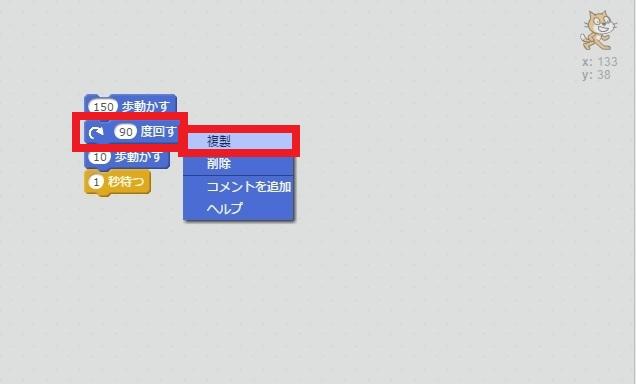 f:id:shufufu:20170311181612j:plain