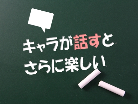f:id:shufufu:20170312163948j:plain