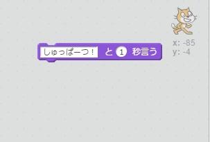 f:id:shufufu:20170312164634j:plain