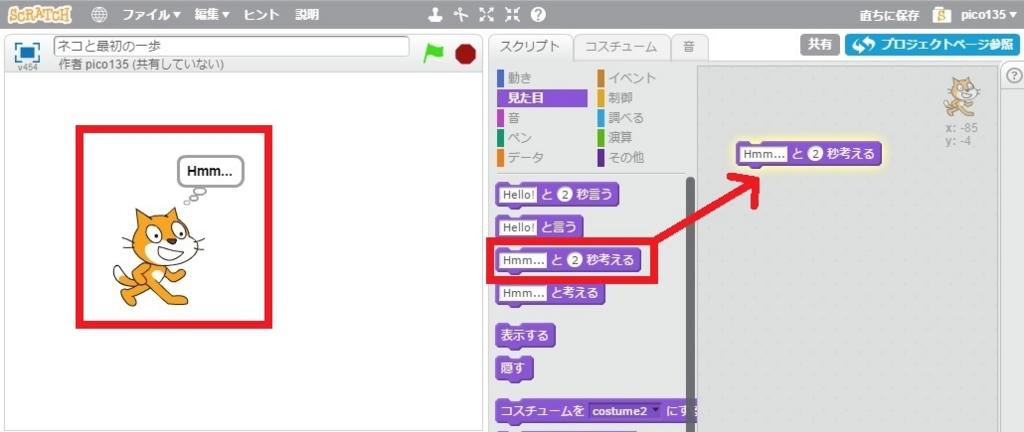 f:id:shufufu:20170312164915j:plain