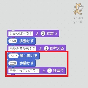 f:id:shufufu:20170312165540j:plain