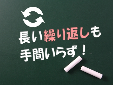 f:id:shufufu:20170312215506j:plain