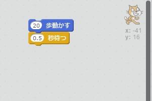 f:id:shufufu:20170312222020j:plain