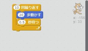 f:id:shufufu:20170312222730j:plain