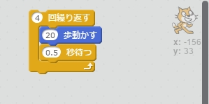 f:id:shufufu:20170312222755j:plain