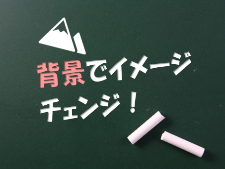 f:id:shufufu:20170314120304j:plain