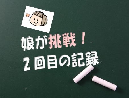f:id:shufufu:20170315100909j:plain