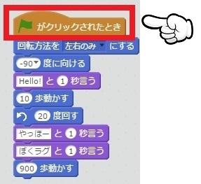 f:id:shufufu:20170315102618j:plain
