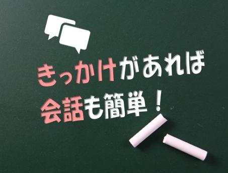 f:id:shufufu:20170316171501j:plain