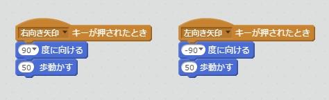 f:id:shufufu:20170316172544j:plain