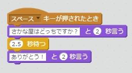f:id:shufufu:20170316172650j:plain