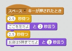 f:id:shufufu:20170316172656j:plain