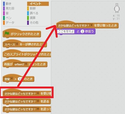 f:id:shufufu:20170316173433j:plain