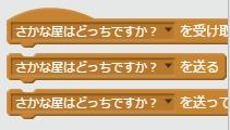 f:id:shufufu:20170316173620j:plain