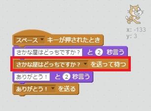 f:id:shufufu:20170316173939j:plain