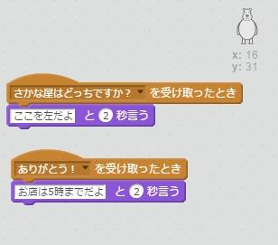 f:id:shufufu:20170316174023j:plain
