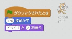 f:id:shufufu:20170316222937j:plain