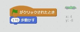 f:id:shufufu:20170316223153j:plain