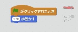 f:id:shufufu:20170316223201j:plain