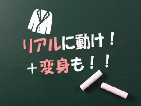 f:id:shufufu:20170317232417j:plain