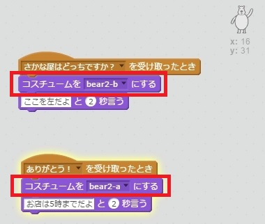 f:id:shufufu:20170317232712j:plain