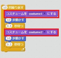 f:id:shufufu:20170317232829j:plain