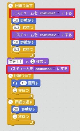f:id:shufufu:20170317233058j:plain