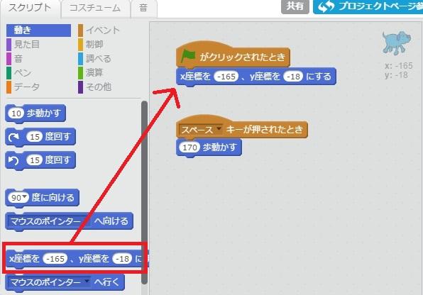 f:id:shufufu:20170318164804j:plain
