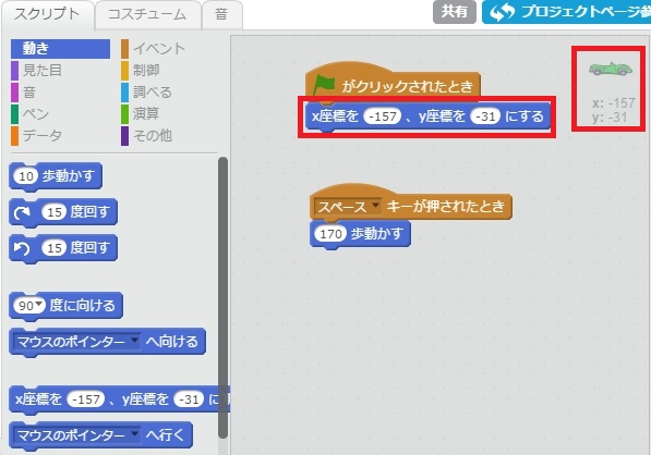 f:id:shufufu:20170318164918j:plain