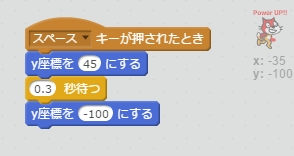 f:id:shufufu:20170318170033j:plain