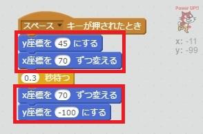 f:id:shufufu:20170318170656j:plain