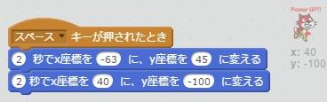 f:id:shufufu:20170318171159j:plain